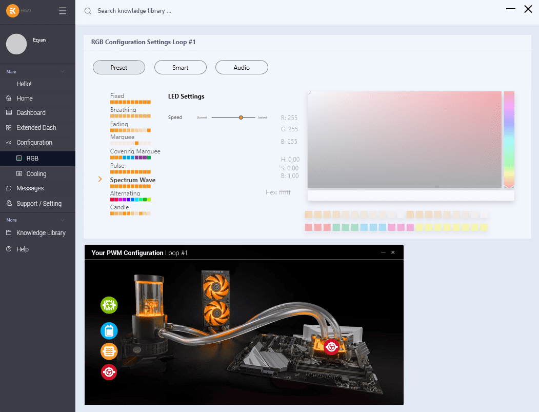 Software_RGB.png