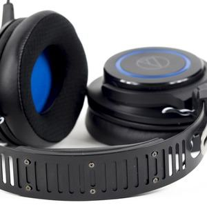 Audio Technica ATH-G1WL