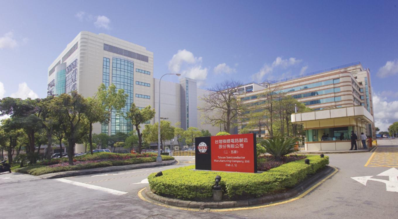 TSMC Fabrik