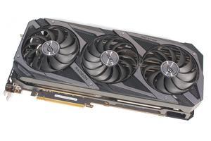ASUS ROG Strix Radeon RX 6700 XT OC