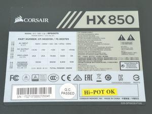 Corsair HX850