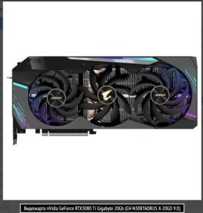 GeForce RTX 3080 Ti AORUS X-20GD