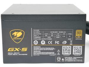 Cougar GX-S 450W