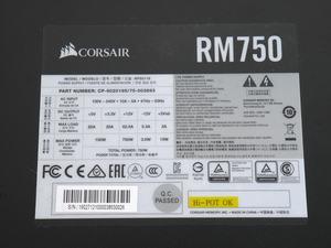 Corrsair RM750 (2019)