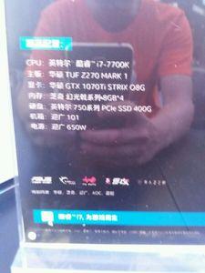 NVIDIA GeForce GTX 1070 Ti Leak