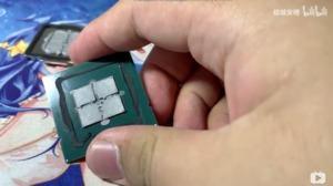 Intel Xeon SoMa
