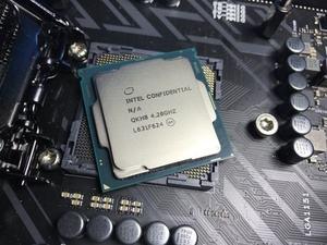 Core i7-7700K: Die aktuell schnellste Gaming-CPU.