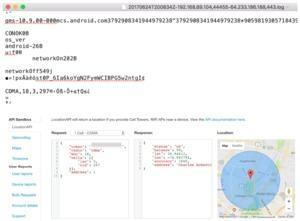 Die gesammelten Cell IDs können für eine grobe Lokalisierung genutzt werden, sollen laut Google aber lediglich die Nachrichtenübermittlung verbessern