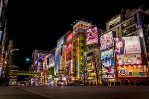 Stadtbezirk Akihabara,Tokio, Japan