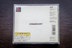 Bloomberg-Microsoft-k-nnte-an-einer-bernahme-von-Square-Enix-interessiert-sein
