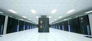 Top500-Liste der Supercomputer im Juni 2017