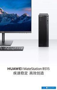 MateStation B515