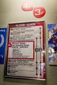Arcade-Games in Akihabara, Tokio