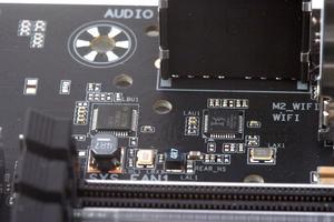 Die beiden LAN-Controller auf einem Bild.