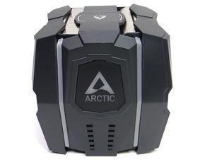 Arctic Freezer 50