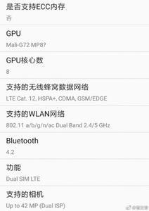 Huawei HiSilicon Kirin 970 - Leak