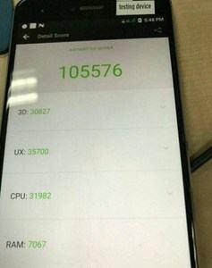Qualcomm Snapdragon 660 AnTuTu-Leak