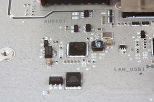 Der Intel-I219-V-Controller verteilt die Netzwerkpakete.