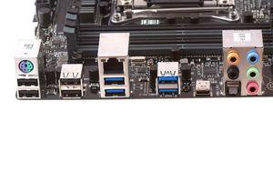 Das I/O-Panel beim ASUS X99-E.