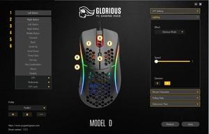 Glorious - Software