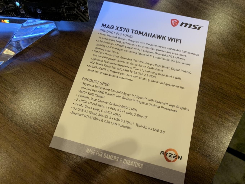 CES 2020: MSI MAG X570 Tomahawk WiFi