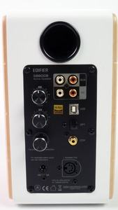 Edifier S880DB