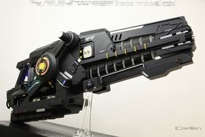 ROG Carbine von Capten