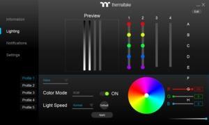 Thermaltake Toughram Software