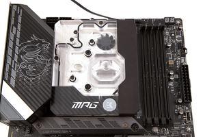 MSI MPG Z590 CARBON EK X