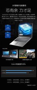 Lenovo IdeaPad330-15