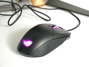 Für die Messungen wird eine unterstützte Maus benötigt: Die Chakram Core.