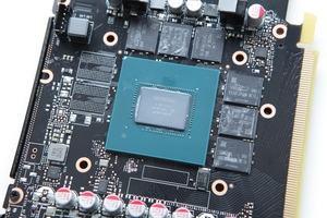 GA106-GPU