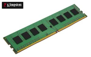 Ein DDR4-DIMM im Detail