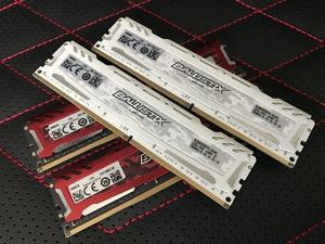 Crucial Ballistix DDR4-2666 16-GB-Kit