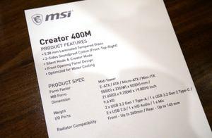 MSI Creator 400M