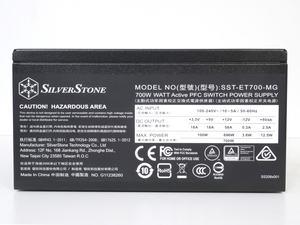 SilverStone ET700