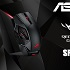 Asus Republic of Gamers Spatha im Lesertest