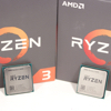 amd ryzen 1600 1300 12nm-teaser