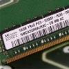 SK Hynix показала первый модуль DDR5-5200 teaser image