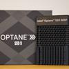 Тест и обзор: Intel Optane SSD 905P - лидер по производительности для энтузиастов teaser image
