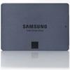 Тест и обзор: Samsung SSD 870 QVO - еще один сырой накопитель на QLC teaser image