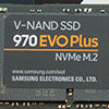 samsung 970plus teaser