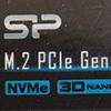 Тест и обзор: Silicon Power P34A60 - бюджетный SSD NVMe с высокой производительностью чтения teaser image