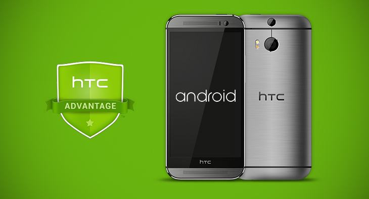 HTC Android-Response Advantage1