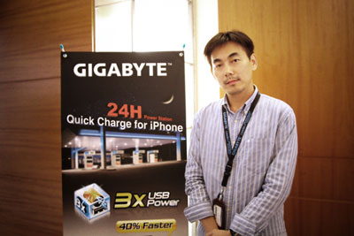 gigabyte-interview-01