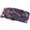 asus-radeon-hd-7970-matrix