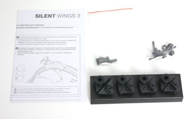 be quiet! SilentWings 3