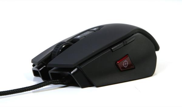corsair m65 7