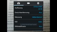 screen 220 29