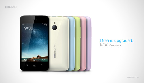Meizu-mx-quad-core-rs